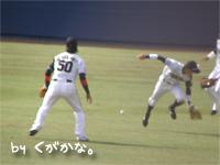 村田の落球