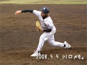 山内雄太郎投手