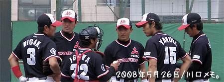20080526_fuso.jpg