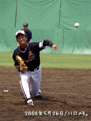 20080526_gotoh3.jpg