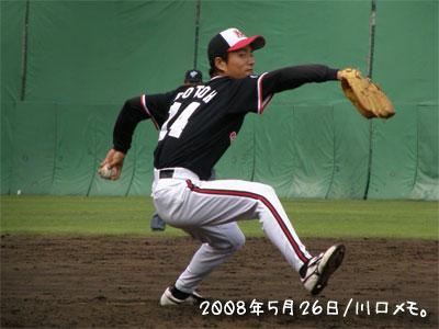 20080526_gotoh4.jpg