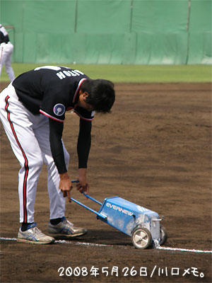 20080526_keita.jpg