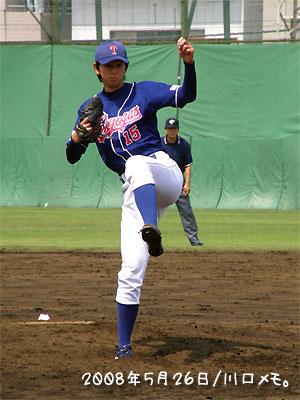 20080526_kimura.jpg