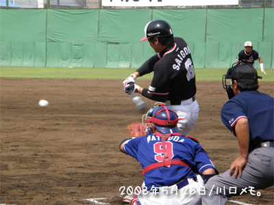 20080526_saigoh.jpg