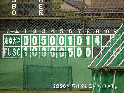 20080526_score.jpg