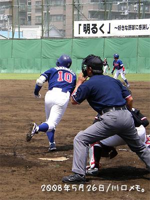 20080526_taisuke.jpg
