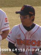前田将希選手