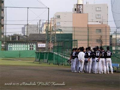 20081017_fuso10.jpg