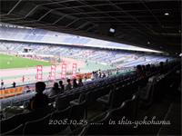 20081025_nissan01.jpg