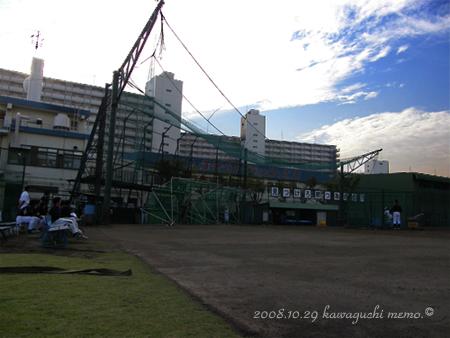 20081029_hirama.jpg