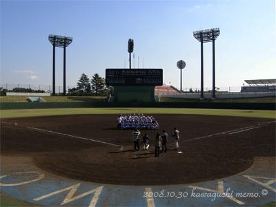 20081030_fuso.jpg