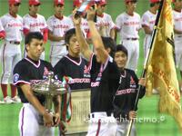 2005年優勝