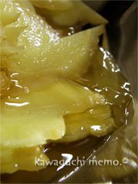 生姜の蜂蜜漬け