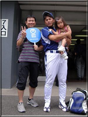 西山さんと安田さん父娘