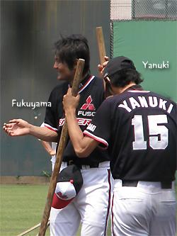 福山雄投手と矢貫俊之投手