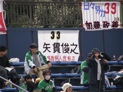 20110306_kama11.jpg