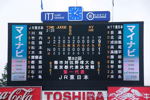 20110627_score.jpg