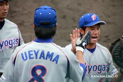 20110803_kosuke02.jpg
