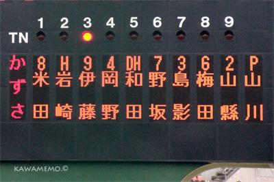 20110807_217.jpg