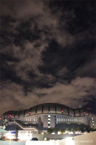20120208_dome.jpg