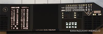 20120312_score.jpg