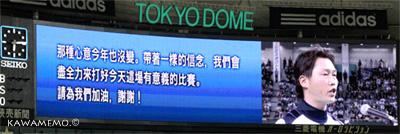 20120323_arai.jpg