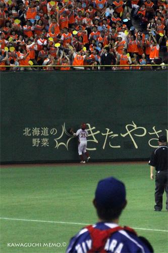 20120721_09.jpg