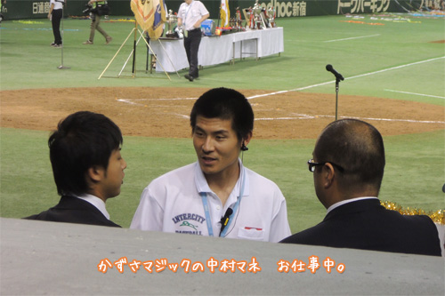20120724_02.jpg