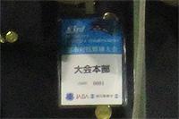 20120807_07.jpg