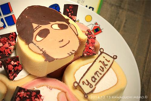 矢貫ケーキ