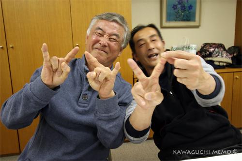 潮田さんと桑元さん