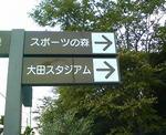 200909141652000.jpg
