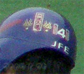 田浦英仙選手のヘルメット